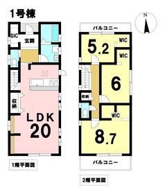 名古屋市港区知多2丁目 全4棟 1号棟 新築一戸建て