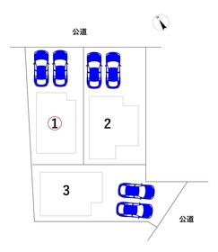 名古屋市中川区野田2丁目19-2期 全3棟 新築一戸建て 1号棟