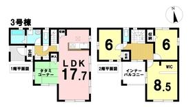 名古屋市港区知多2丁目 全4棟 3号棟 新築一戸建て