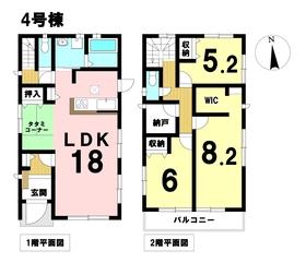 名古屋市港区知多2丁目 全4棟 4号棟 新築一戸建て