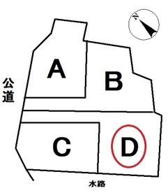 津島市中一色町市場 全4区画 D号地 建築条件なし土地