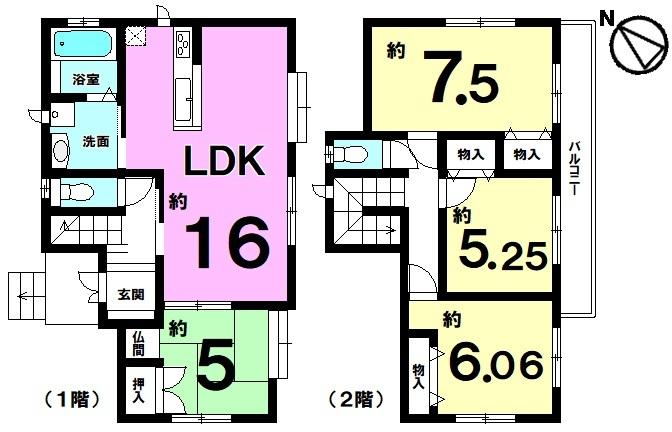 【間取り】 5月下旬完成予定の新築戸建!2階建ての4LDK、駐車場2台あり♪お気軽にお問い合わせください!!