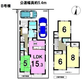ハートフルタウン 名古屋市南区西又兵ヱ町2期 全6棟 B号棟 新築一戸建て
