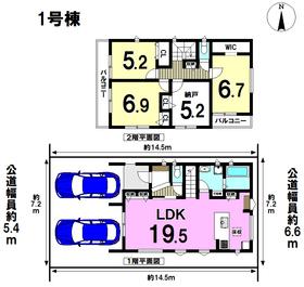 ケイアイフィット 名古屋市南区鶴田1丁目 全2棟 1号棟 新築一戸建て