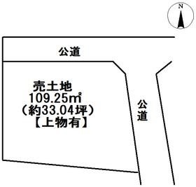 ●津島市下切町字高橋 建築条件なし土地