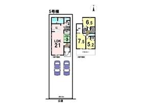 ○大治町西條坂牧島 全6棟 5号棟 新築一戸建て