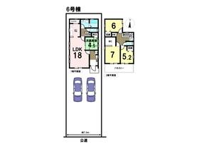 ○大治町西條坂牧島 全6棟 6号棟 新築一戸建て
