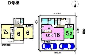 ハートフルタウン 名古屋市南区曽池町2期 全4棟 D号棟 新築一戸建て