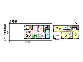 クレイドルガーデン愛西市鰯江町第3 全2区画 2号棟 新築一戸建て