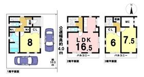 ○名古屋市港区本宮町19-1期 全1棟 新築一戸建て