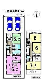 リーブルガーデン津島市橘町 全2棟 1号棟 新築一戸建て
