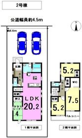 リーブルガーデン津島市橘町 全2棟 2号棟 新築一戸建て