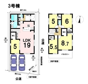 あま市中萱津道場 全4棟 3号棟 新築一戸建て