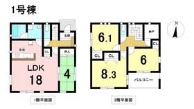 クレイドルガーデン名古屋市港区魁町 第5 全4棟 1号棟 新築一戸建て