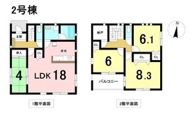 クレイドルガーデン名古屋市港区魁町 第5 全4棟 2号棟 新築一戸建て