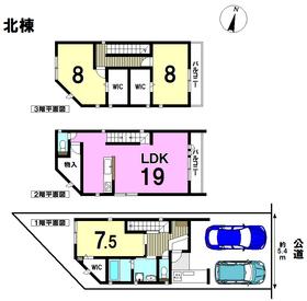 ●○Reqlustage 名古屋市南区豊田 全2棟 北棟 新築一戸建て