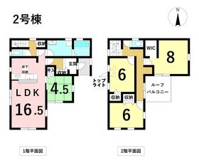 ○リーブルガーデン 名古屋市中川区法華西町 全6棟 2号棟 新築一戸建て