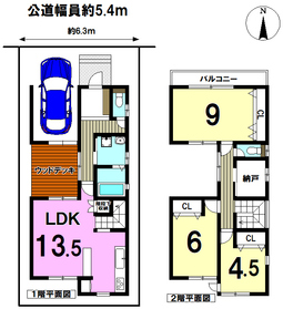 ●○Reqlustage 名古屋市南区天白町 全1棟 新築一戸建て