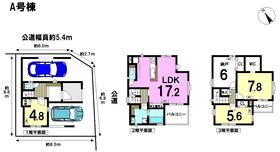 メルディア 名古屋市南区桜本町駅東 全2棟 A号棟 新築一戸建て