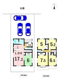 ハートフルタウン 名古屋市中川区一色新町2丁目3期 全1棟 新築一戸建て
