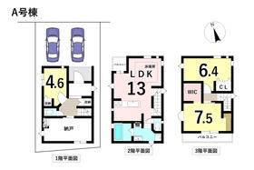 メルディア 名古屋市中川区五女子1丁目 全2棟 A号棟 新築一戸建て