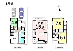 メルディア 名古屋市中川区五女子1丁目 全2棟 B号棟 新築一戸建て