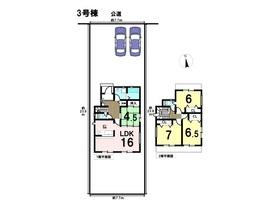 あま市森3丁目2期 全8棟 3号棟 新築一戸建て