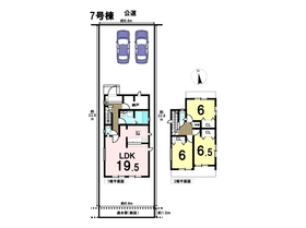 あま市森3丁目2期 全8棟 7号棟 新築一戸建て