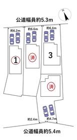 ブルーミングガーデン名古屋市中川区元中野町3丁目 全4棟 1号棟 新築一戸建て