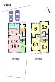 ブルーミングガーデン名古屋市中川区元中野町3丁目 全4棟 2号棟 新築一戸建て