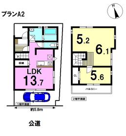 デュープレジデンス名古屋市南区桜本町駅 全5棟 A2TYPE 新築一戸建て