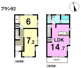 デュープレジデンス名古屋市南区桜本町駅 全5棟 B2TYPE 新築一戸建て