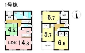 ○クレイドルガーデン名古屋市港区当知第2 全3棟 1号棟 新築一戸建て
