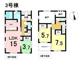 ○クレイドルガーデン名古屋市港区当知第2 全3棟 3号棟 新築一戸建て