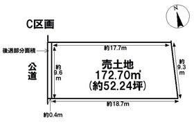 ●大治町北間島屋敷 全3区画 C号地 建築条件なし土地