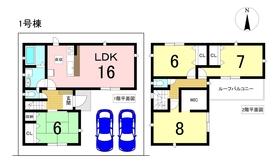 ○LIGNAGE 名古屋市港区惟信町19-2期 全2棟 1号棟 新築一戸建て