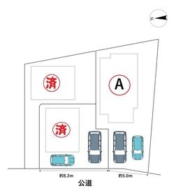 名古屋市中川区戸田4丁目 全3棟 A棟 新築一戸建て