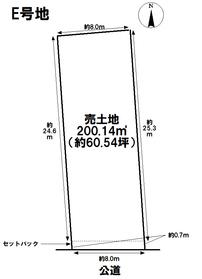 ○大治町西條坂牧島 全6区画 E号地 建築条件付き土地