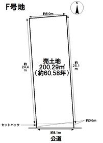○大治町西條坂牧島 全6区画 F号地 建築条件付き土地