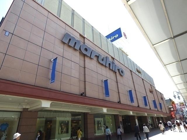 ショッピングセンター徒歩9分(約700m)