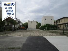 名古屋市中川区中花町 建築条件なし土地