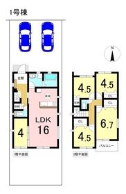 グラファーレ名古屋市港区川園 全2棟 1号棟 新築一戸建て