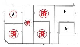 ○●名古屋市中川区一色新町2丁目 全7区画 A号地 建築条件付き土地