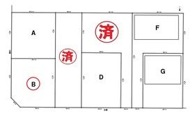 ○●名古屋市中川区一色新町2丁目 全7区画 B号地 建築条件付き土地