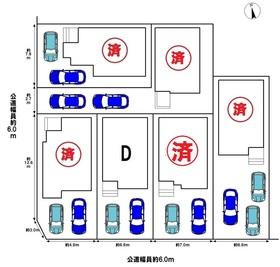 ○ハーモニータウン 名古屋市南区白雲町 全6棟 D号棟 新築一戸建て