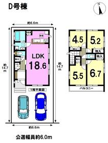 ハーモニータウン 名古屋市南区白雲町 全6棟 D号棟 新築一戸建て