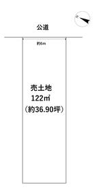●名古屋市中川区東中島町5丁目 建築条件なし土地