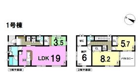 クレイドルガーデン 名古屋市南区天白町第4期 全12棟 1号棟 新築一戸建て