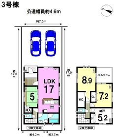 クレイドルガーデン 名古屋市南区天白町第4期 全12棟 3号棟 新築一戸建て