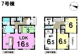 クレイドルガーデン 名古屋市南区天白町第4期 全12棟 7号棟 新築一戸建て